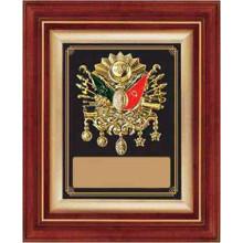 Duvar Panosu Osmanlı Arması 3D Kabartmalı Figür Pano (Altın-32x36cm) Anidpfoa32a (isimli)
