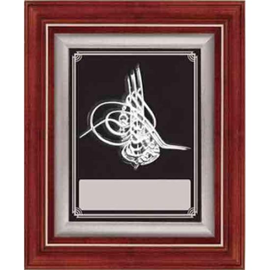 Duvar Panosu Osmanlı Tuğralı 3D Kabartmalı Figür Pano (Gümüş-32x36cm) Anidpfot32g (isimli)