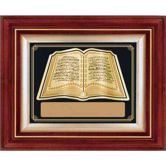 Duvar Panosu Ayet-ül Kürsi ve Bereket Duası Yazılı 3D Kabartmalı Yaprak Pano (Altın-32x36cm) Anidpyab32a (isimli)