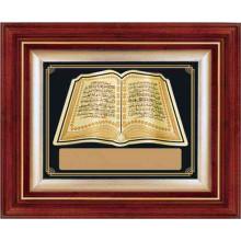Duvar Panosu Ayet-ül Kürsi ve Bereket Duası Yazılı 3D Kabartmalı Yaprak Pano (Altın-37x46cm) Anidpyab37a (isimli)