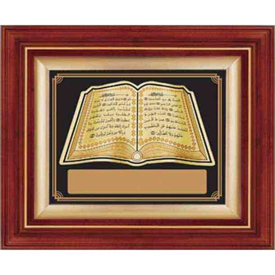 Duvar Panosu Fatiha Suresi ve Bakara Suresi Yazılı 3D Kabartmalı Yaprak Pano (Altın-37x46cm) Anidpyfb37a (isimli)