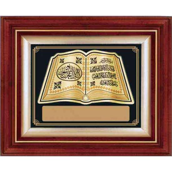 Duvar Panosu Kelime-i Tevhid ve Nazar Ayeti Yazılı 3D Kabartmalı Yaprak Pano (Altın-32x36cm) Anidpykn32a (isimli)