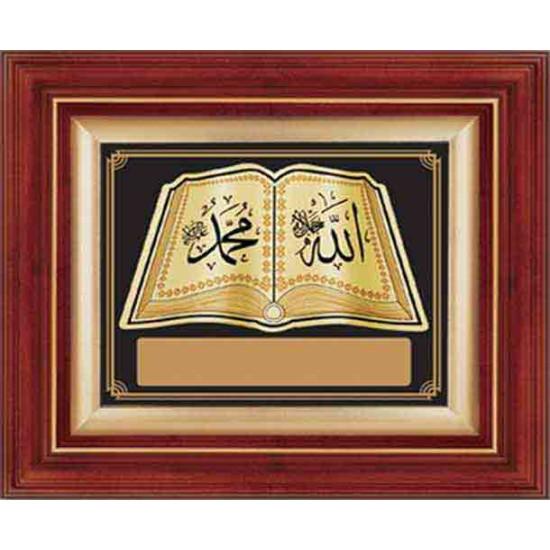 Duvar Panosu Allah (cc) ve Muhammed (sav) Lafzı Yazılı 3D Kabartmalı Yaprak Pano (Altın-32x36cm) Anidpy32a (isimli)