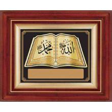 Duvar Panosu Allah (cc) ve Muhammed (sav) Lafzı Yazılı 3D Kabartmalı Yaprak Pano (Altın-37x46cm) Anidpy37a (isimli)