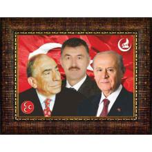 MHP Alparslan Türkeş ve Devlet Bahçeli ve Sen Yanyana Resmi Çerçeveli Resim (montajlı) MHPCR08TBM