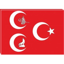 MHP Bozkurt-Tuğra-Yıldızlı Üç Hilal Tablosu Tuval Canvas Tablo MHPTR12USY