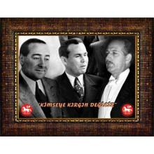 Adnan Menderes ve Fatin Rüştü Zorlu ve Hasan Polatkan ve Sözü Resmi Çerçeveli Resim