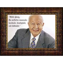 SP Çerçeveli Resim Necmettin Erbakan ve Sözü SPCR04NEY