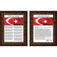 ANI İstiklal Marşı ve Gençliğe Hitabe Resmi Çerçeveli Resim İkili Set (2 resim) ANICR21R2D