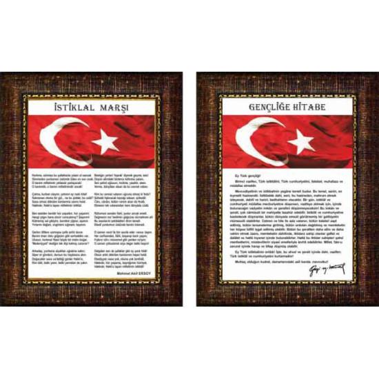 Çerçeveli Resim İstiklal Marşı ve Gençliğe Hitabe Resmi İkili Set Anicr21r2d