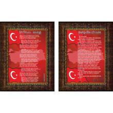 ANI İstiklal Marşı ve Gençliğe Hitabe Resmi Çerçeveli Resim İkili Set (2 resim) ANICR22R2D