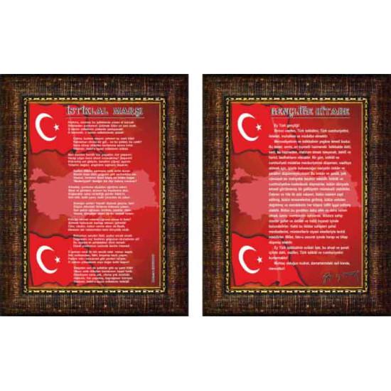 Çerçeveli Resim İstiklal Marşı ve Gençliğe Hitabe Resmi İkili Set Anicr22r2d