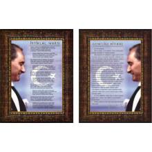 ANI İstiklal Marşı ve Gençliğe Hitabe Resmi Çerçeveli Resim İkili Set (2 resim) ANICR23R2D