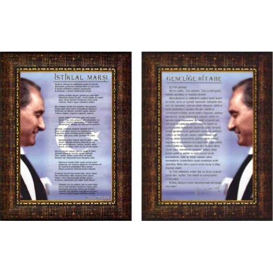 Çerçeveli Resim İstiklal Marşı ve Gençliğe Hitabe Resmi İkili Set Anicr23r2d