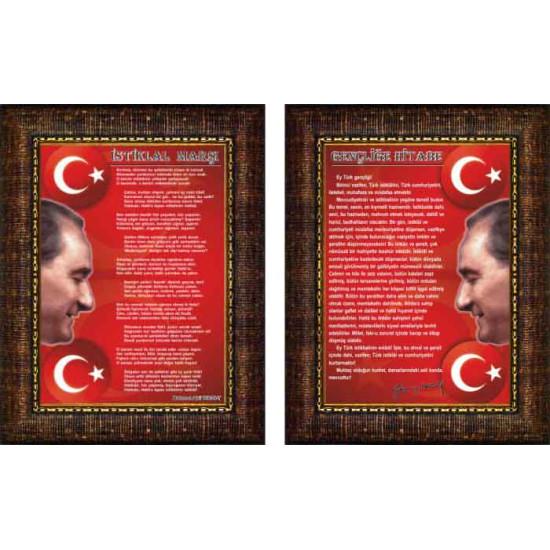 Çerçeveli Resim İstiklal Marşı ve Gençliğe Hitabe Resmi İkili Set Anicr24r2d