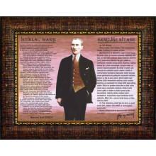 ANI İstiklal Marşı ve Gençliğe Hitabe Ortada Atatürk Resmi Çerçeveli Resim ANICR09IGY