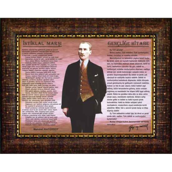 Çerçeveli Resim İstiklal Marşı ve Gençliğe Hitabe Ortada Atatürk Resmi Anicr09igy