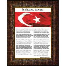 ANI Çerçeveli İstiklal Marşı Resmi Tablosu Satın Al ANICR11IMD