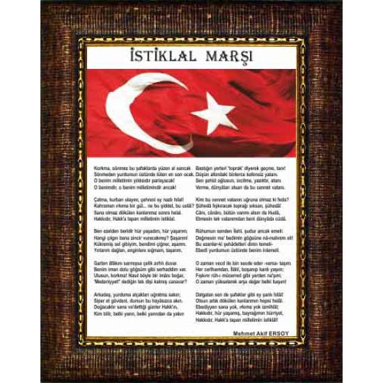 Çerçeveli Resim İstiklal Marşı Resmi Anicr11imd