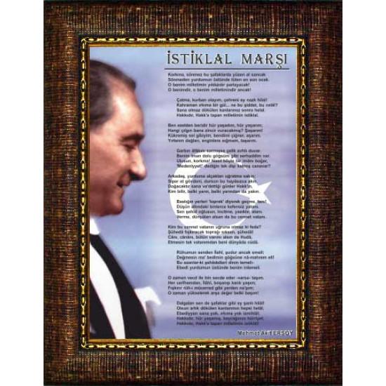 Çerçeveli Resim İstiklal Marşı Resmi Anicr13imd