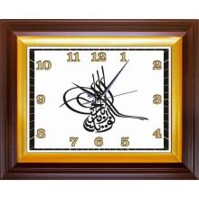 ANI Dikdörtgen Osmanlı Tuğrası Resimli Duvar Saati 46x37cm ANIDSD05OTY