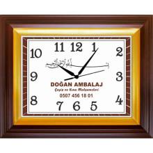 ANI Dikdörtgen Duvar Saati Bismillahirrahmanirrahim Yazılı 46x37cm ANIDSD09BSY