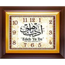 ANI Edep Ya Hu Yazılı Dikdörtgen Duvar Saati 46x37cm ANIDSD08EHY