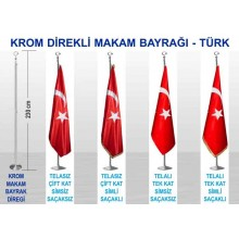 ANI Krom ve Pirinç Direkli Büyük Makam Bayrağı - Türk Bayrağı 230-150x100cm ANIKDB01TR